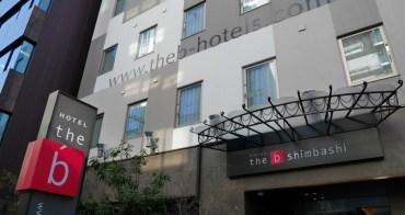 東京|the b Hotel 東京新橋飯店 - 2017年9月新開幕 ,JR 山手線新橋站住宿推薦