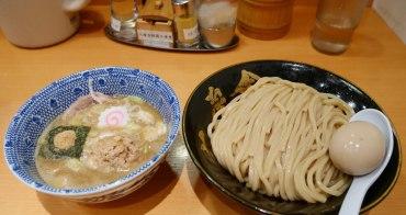 東京|東京駅一番街 六厘舍沾麵 - 東京車站拉麵街,必吃超美味沾麵推薦