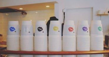 東京|代官山咖啡廳 ink. by CANVAS TOKYO - 2018最新IG打卡必拍,彩色唇印拿鐵
