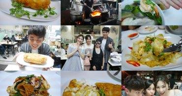 曼谷|曼谷米其林一星 Raan Jay Fai - 2018 用餐紀錄、訂位資訊、必點美食介紹!同場加映:Jay Fai 旁邊還能吃什麼?
