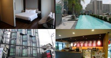 曼谷|素坤逸2巷最佳西方舒心飯店 SureStay Plus by Best Western Sukhumvit 2 - BTS Phloen Chit 住宿推薦、2017年10月全新開幕