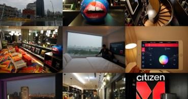 台北|臺北北門酒店 citizenM Taipei Northgate - 亞洲第一家citizenM,台北最潮設計飯店推薦!