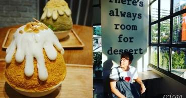 曼谷|必吃甜點 After You Dessert Cafe - 泰國人氣第一、超療癒美味Kakigori刨冰