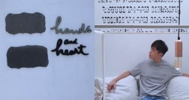 曼谷|Hands and Heart - BTS Thonglo站、IG打卡熱點、黑白極簡咖啡廳推薦