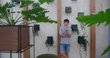 曼谷|Calm Spa 按摩推薦 - 夏日豔陽中的光合作用,Ari站絕美綠意SPA推薦!