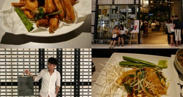 曼谷|Greyhound Cafe (EmQuartier分店) - 西式與泰式完美結合,泰國時尚品牌美食推薦