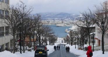 北海道、函館|八幡坂 - 函館最美街道,與海水藍天連成一線的坂道