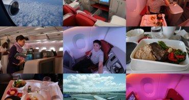 舊金山 香港航空 - 台北出發香港轉機直飛舊金山(三藩市),全新A350商務艙座位、美食服務、轉機流程、香港航空貴賓室,飛行全記錄!