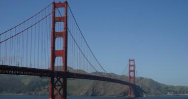 舊金山|金門大橋 Golden Gate Bridge - 舊金山第一名地標,我走上金門大橋啦!