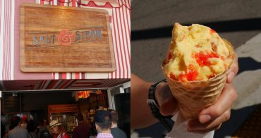 舊金山|SALT & STRAW 冰淇淋(Fillmore/Pacific Heights分店)- 來自Portland,超火紅必吃手工冰淇淋