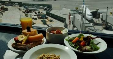 舊金山|AIR FRANCE - KLM LOUNGE 舊金山機場貴賓室 - 國泰航空、中華航空、日本航空、菲律賓航空、香港航空、天合聯盟共用