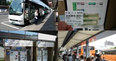 岡山 岡山桃太郎機場往返JR岡山站 - 詳細票價、時刻表、購票方式 & 岡山機場可以買什麼?