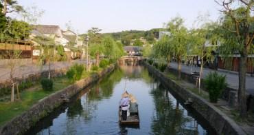 岡山|倉敷美觀地區 - 岡山自由行必去景點,日夜流動於倉敷川旁的時光記憶