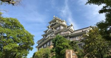 岡山|岡山城 & 岡山後樂園 - 岡山必去景點、岡山路面電車交通方式