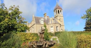 愛爾蘭|Killashee Hotel Kildare - 都柏林近郊Kildare住宿,夢幻詩意古堡飯店