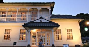 鹿兒島|星巴克仙巖園店 - 仙嚴園旁必訪,日本第三間「登錄有形文化財」分店