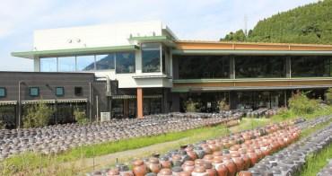 鹿兒島 黒酢本舗桷志田 - 日本首家黑醋餐廳,大自然中釀造的美味黑醋