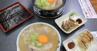 佐賀|Ichigen いちげん 拉麵 - 必吃美食推薦,佐賀第一名的拉麵!