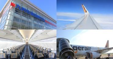 佐賀 台灣虎航直飛佐賀國際機場 - 一週兩班早去午回,我的五天四夜佐賀小旅行