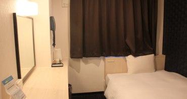 宮崎|宮崎第一飯店(宮崎第一ホテル) - 2018全新翻修房型、超棒大浴場露天風呂