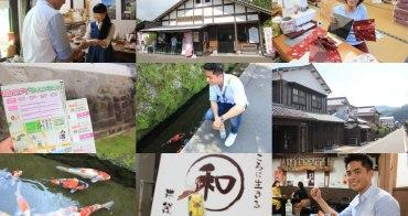 宮崎 飫肥城下町「食べあるき・町あるき」- 來去九州小京都邊逛邊吃,還有禮物拿!