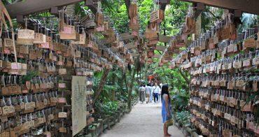 宮崎|青島神社 - 宮崎必去景點,被熱帶植物及鬼之洗衣板圍繞的神社