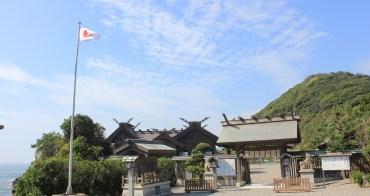 宮崎 大御神社 - 日向市的伊勢神宮,神秘龍神傳說及日本最大級「さざれ石」群!