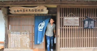 宮崎 日向市「美々津」(美美津)- 走過舊時光,國家指定重要傳統建造物群保存地區