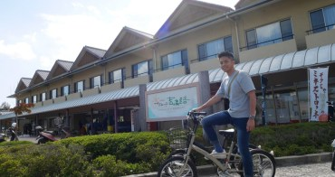 岡山|吉備路自行車道(吉備路自転車道ルート)- 一起騎自行車來趟深度吉備路之旅!