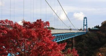 茨城|龍神大吊橋 - 楓紅絕景秘境,日本第一高的高空彈跳、龍神峽谷划獨木舟體驗!