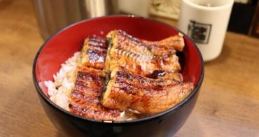 東京|名代宇奈とと (淺草店) - 東京必吃平價美食、現烤銷魂鰻魚飯只要日幣500起!
