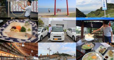 佐賀|佐賀自由行 - 五天四夜自駕行程、必去景點特色美食,佐賀東西南北走一圈!