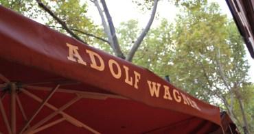 法蘭克福|Adolf Wagner - 法蘭克福餐廳推薦,必點蘋果酒、德國香腸豬腳大拼盤