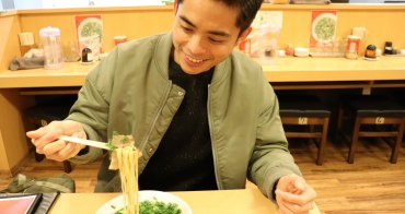 和歌山|Marui 十二番丁店 - 滿滿蔥花特色和歌山拉麵,搭配壽司、水煮蛋最對味!