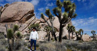 加州|Joshua Tree National Park約書亞樹國家公園 - 充滿療癒生命力的沙漠奇蹟美景,交通方式票價資訊、免費接駁巴士省門票!