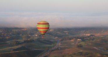 加州|A Grape Escape Hot Air Balloon Adventure - Temecula特曼庫拉,葡萄園空中冒險熱氣球之旅!