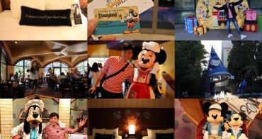 加州|加州迪士尼樂園飯店 Disneyland Hotel - 點亮夢想成真的住宿體驗,高飛狗、米奇米妮跟你一起吃早餐,房客專屬提早一小時入園!