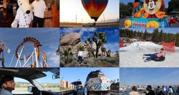 加州 2019 美國加州自駕 - 南加州景點、自駕路線推薦、行程總整理,加州七天自駕之旅超精彩!