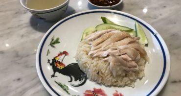 曼谷|紅大哥水門雞飯 - 2019米其林推薦,曼谷必吃粉紅色制服海南雞飯全新分店!