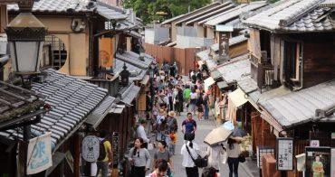 京都|星巴克二寧坂八坂茶屋店 - 世界第一家榻榻米星巴克,京都町家喝咖啡!