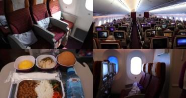 曼谷|泰國航空TG633台北飛曼谷 - 全新夢幻客機波音787-9,Skytrax 全球最佳經濟艙、全球最佳經濟艙餐飲!