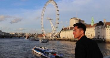 倫敦|倫敦眼 London Eye - 英國倫敦必訪景點,轉動流連於泰晤士河畔的千禧摩天輪