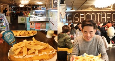 倫敦|FISHCOTHEQUE 炸魚薯條 - 倫敦眼周邊餐廳推薦、英國經典必吃美食