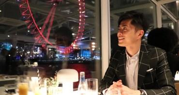 倫敦|Bateaux London 泰晤士河遊船晚宴 - 一次擁有美食美景的浪漫玻璃船之旅