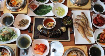 釜山|다솥맛집 營養飯 - 南浦站樂天百貨美食推薦,豐富澎湃小菜、美味鮑魚紫菜飯卷