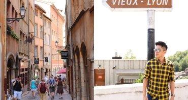 里昂|舊城區Vieux Lyon - 世界遺產富維耶聖母院、特色Traboule通道、里昂人壁畫,ONLYLYON地標打卡哪裡拍?