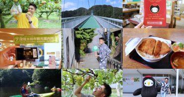 茨城|常陸太田市 - 茨城秘境推薦,常陸太田市景點美食、特色活動、住宿推薦
