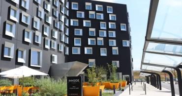 巴黎|Innside Paris Charles de Gaulle - 2019新開幕,巴黎戴高樂機場飯店推薦!
