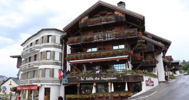 梅杰夫|Hotel Chalet Saint Georges 聖喬治小屋酒店 - Megève特色度假木屋住宿
