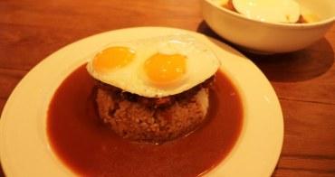 夏威夷 Aloha Table - 夏威夷美食推薦,十足日本味No.1 神戶牛 Loco Moco!